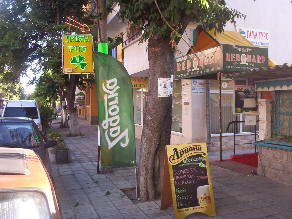Commercial for Sale in Nessebar