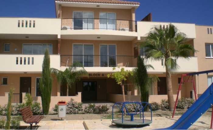 Apartment for Sale in , Cyprus