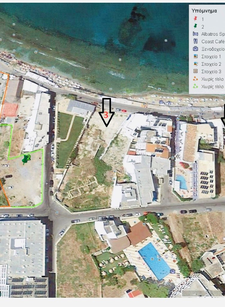 Land for Sale in , Greece